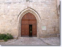 Seillans - Church door